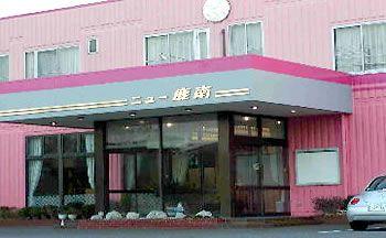 (波崎)ニュー鹿南