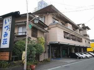 (伊豆長岡)実篤の宿 いづみ荘
